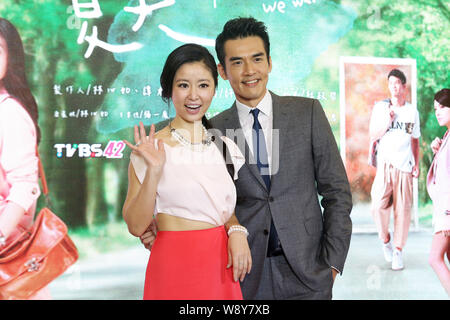 Taiwanese actress Ruby Lin, left, and actor Weber Yang pose at a press conference for their new TV series, The Way We Were, during the 20th Shanghai T - Stock Photo