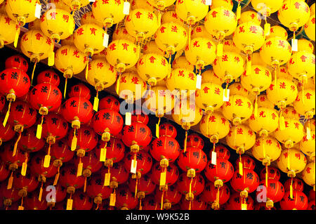 Brightly coloured yellow and red Chinese lanterns at Kek Lok Si Temple, Penang, Malaysia, Southeast Asia, Asia - Stock Photo