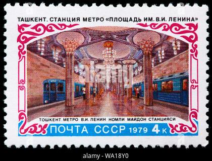 Lenin Square metro station in Tashkent, Usbekistan, postage stamp, Russia, USSR, 1979 - Stock Photo