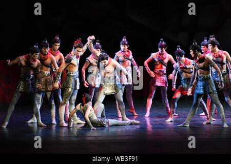 New York, USA. 23rd Aug, 2019. Dancers perform during the ballet Mulan in Lincoln Center in New York, the United States, Aug. 23, 2019. China's Liaoning Ballet presented its original production Mulan here Friday night, offering a brand-new interpretation of the widely-known Chinese heroine at the ensemble's New York City debut. Credit: Han Fang/Xinhua/Alamy Live News - Stock Photo