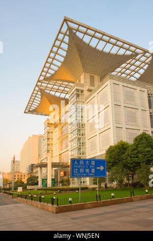Shanghai, China - Urban Planning Exhibition Center at Renmin Park (People's Square) - Stock Photo