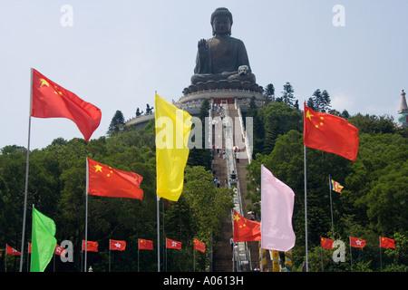Giant bronze Buddha at the Po Lin Monastery on Lantau Island in Hong Kong - Stock Photo