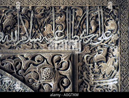 detail of mihrab, Friday Mosque of Isfahan, Iran - Stock Photo
