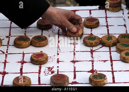 Chinese Chess in the hutong, Beijing, China - Stock Photo