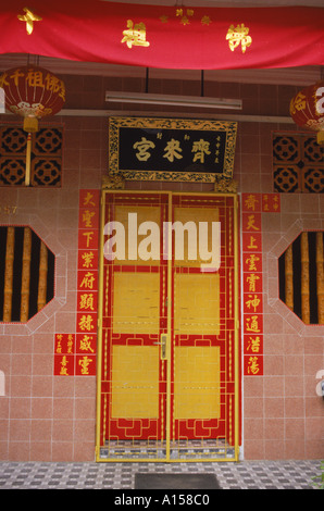Close up of a bright red and yellow door to a restored Chinese home on Koon Seng Road in Singapore Asia K Gillham - Stock Photo