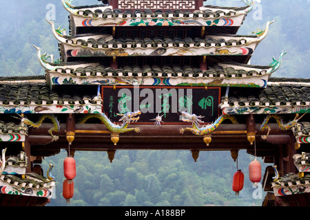 2007 Main Gate at the Dong Ethnic Minority Traditional Town of Zhaoxing China - Stock Photo
