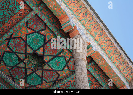 Harem in Khan's Palace, Khiva, Uzbekistan - Stock Photo