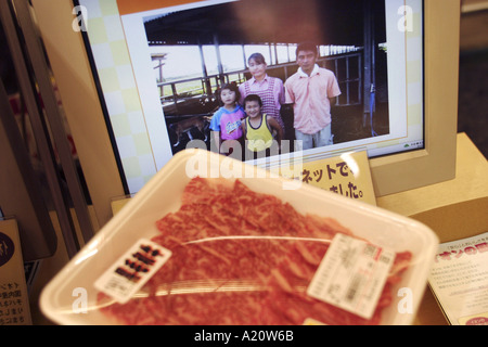 Wagyu beef on sale in a Jusco supermarket, with a serial number for tracking purposes.  Tokyo, Japan. - Stock Photo