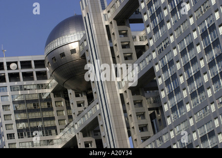 The futuristic architecture of the Fuji Televison Network Inc headquarters in the Daiba district of Tokyo, Japan - Stock Photo