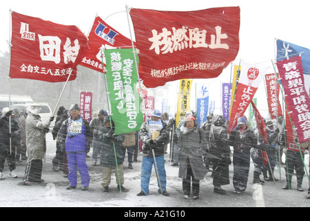 demonstration against nuclear plutonium reprocessing plant, Rokkosho, northern Japan - Stock Photo