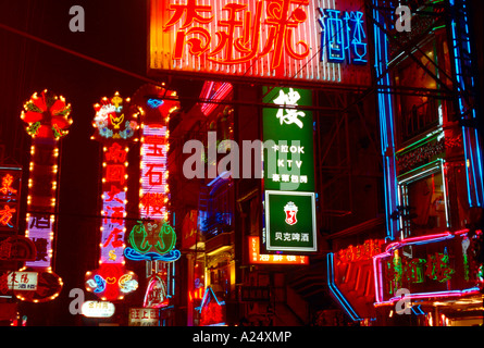 Leuchtreklame Main Shopping Street Zhapu Lu Shanghai China - Stock Photo