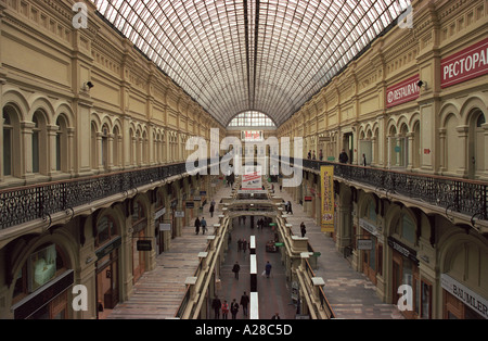 One of the shopping arcades in the GUM department store on Moscow's Red Square - Stock Photo