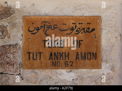 Tablet of the tomb of Tutankhamun in the Valley of the Kings near Luxor (Thebes), Egypt - Stock Photo