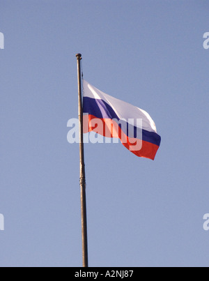 GUS Russia St Petersburg 300 years old Venice of the North Russian Flag - Stock Photo
