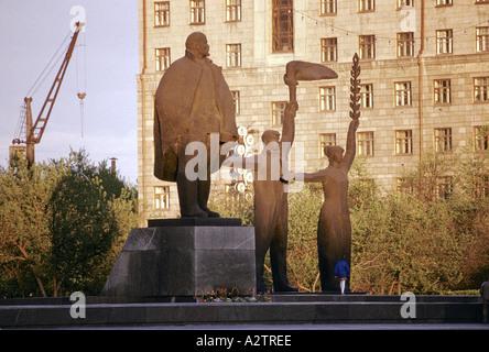novosibirsk siberia russia 1988 lenin square - Stock Photo