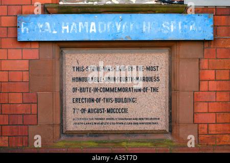 Foundation stone on the derelict Royal Hamadryad Hospital at Cardiff Bay South Wales UK - Stock Photo