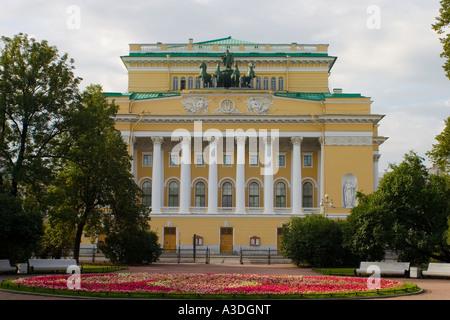 Alexandrinsky Theatre (Russian State Pushkin Academy Drama Theater) in Saint Petersburg, Russia. - Stock Photo