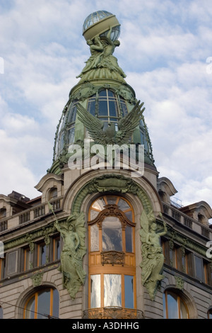 Singer House («House of the books») — building on Nevsky Prospect, St. Petersburg, Russia. - Stock Photo