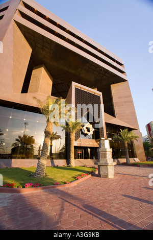 Kuwait - The Stock Exchange - Stock Photo