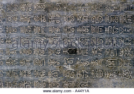 This inscription is written in an ancient script called Calligraphy ancient china
