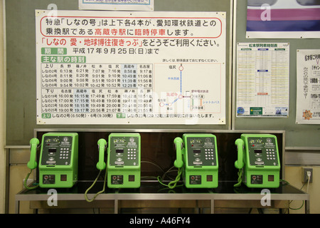 Telephones Tokio Telefone - Stock Photo