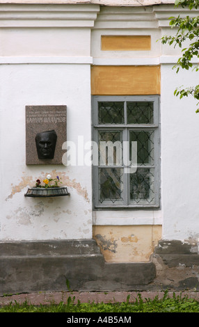 Memorial tablet on the house where Russian writer Varlam Shalamov, the author of The Kolyma Tales, was born in Vologda, - Stock Photo