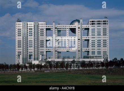 Fuji-Sankei Communications Group Headquarters Building, Odaiba, Tokyo, 1996.  Rear elevation. - Stock Photo