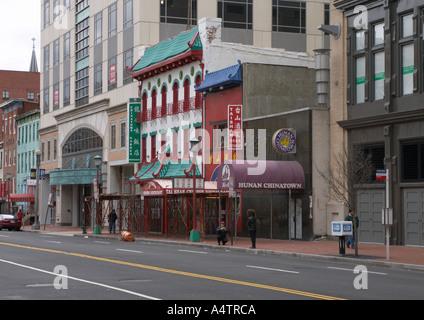 Chinatown Washington DC USA - Stock Photo