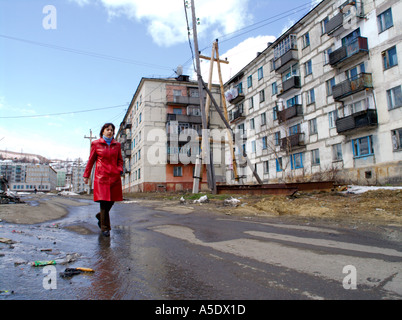 Poor Quality Soviet Era Concrete Apartment Buildings And Abandoned Stock Phot