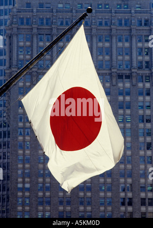Japanese flag hanging in front of a hotel on Park Avenue in New York - Stock Photo