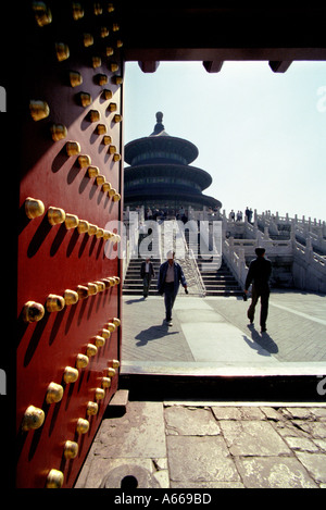 Temple of Heaven in Beijing China as seen from the main gate outside it - Stock Photo