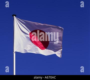Japanese flag, Japan - Stock Photo