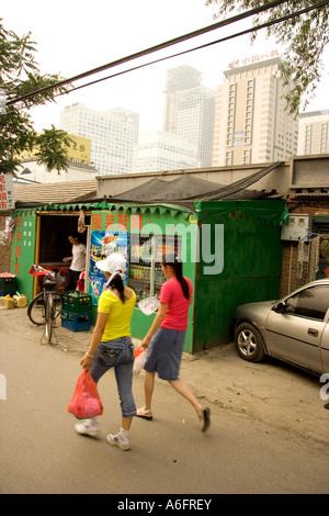 Chaoyang Neighborhood - Stock Photo