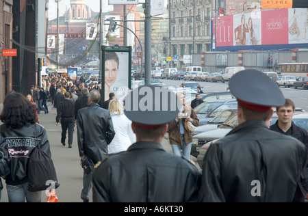 Two police officers on patrol on Ulitsa Tverskaya in central Moscow