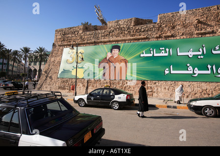 A poster proclaiming 36 years of Colonel Gaddaffi's rule in Libya near the Green Square in Tripoliu Libya - Stock Photo