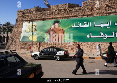 A poster proclaiming 36 years of Colonel Gaddafi's rule in Libya near Green Square Tripoli Libya - Stock Photo