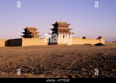 China, Jiayuguan fort marks the Western end of the Great Wall of China - Stock Photo