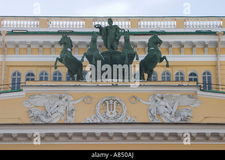 Alexandrinsky Theatre (Russian State Pushkin Academy Drama Theater) in Saint Petersburg, Russia. - Stock Photo