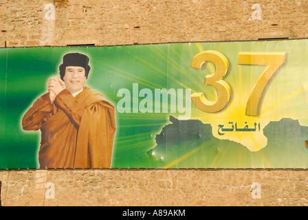Bill of Muammar al Gaddafi as victor since 37 years Green Square Tripolis Libya - Stock Photo
