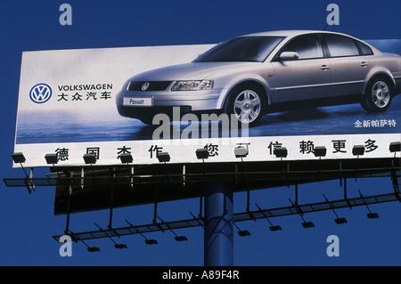 Volkswagen advertising in Peking, China. - Stock Photo