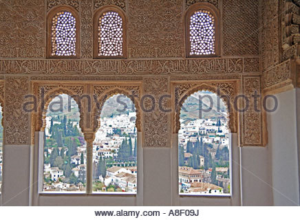 Mirador or lookout point in the Alhambra, Granada, Spain - Stock Photo