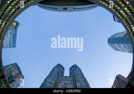 Wide angle view of buildings at Metropolitan City Hall in Shinjuku Tokyo Japan - Stock Photo