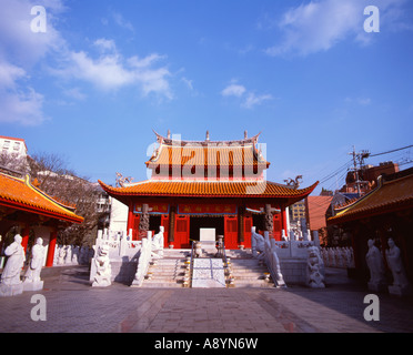 Chinese Confucian Shrine ( Koshi-byo )  in Nagasaki, only Confucian shrine in the world built by Chinese hands outside - Stock Photo