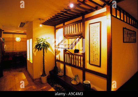 Chinese Tea House Design on chinese art design, chinese bedroom design, chinese greenhouse design, tea logo design, food house design, chinese grill design, chinese garden design, ginger house design, chinese cave houses, chinese pagoda design, tea shop design, chinese house drawing, chinese contemporary design, chinese gazebo design, cooking house design, chinese style interior design, chinese wrought iron design, chinese asian design, chinese home design, chinese moon gate design,