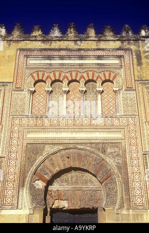 ARAB ARCHES DOORWAY MEZQUITA CORDOBA ANDALUSIA SPAIN - Stock Photo