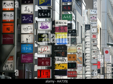 JPN Japan Tokyo Ginza elegant shopping and entertainments district - Stock Photo