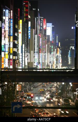 JPN Japan Tokyo Chuo Dori exclusive shopping street Ginza elegant shopping and entertainments district - Stock Photo