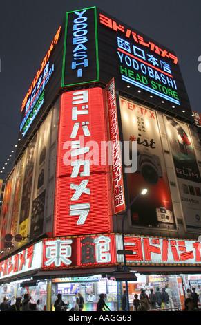 tokyo japan shinjuku yodobashi camera store shopping kanji