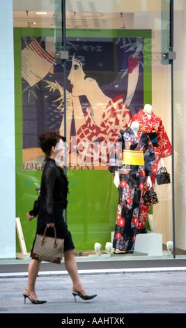JPN Japan Tokyo Ginza elegant shopping and entertainments district. Fashion store for Kimonos Chuo Dori street - Stock Photo