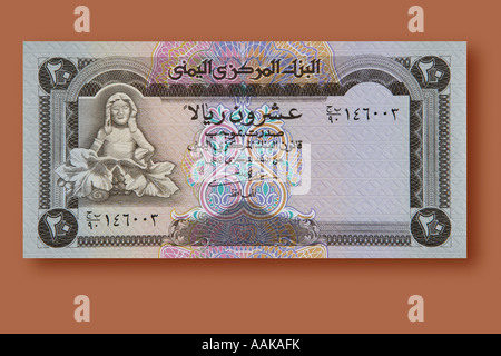 Paper money 20 rial note from Yemen - Stock Photo